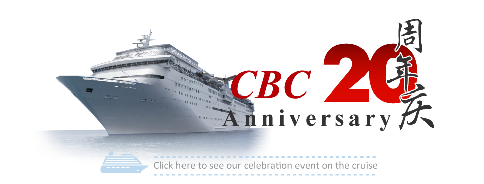 CBC 20 Anniversary Event on the cruise